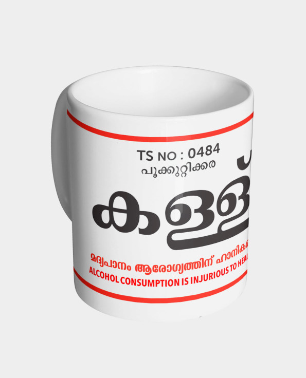 mug05